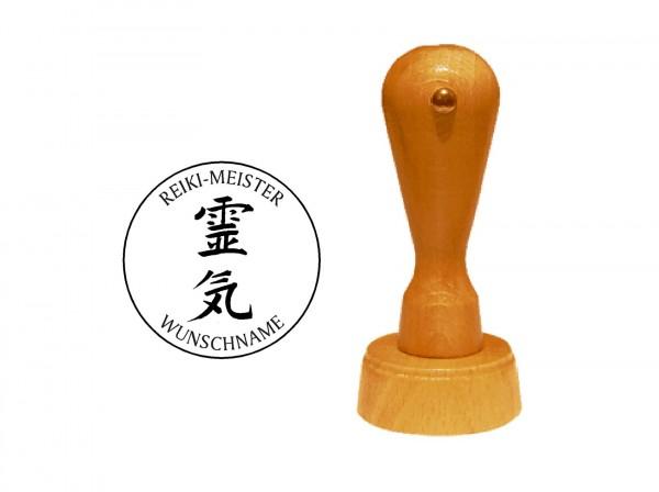 « Reiki 1 » Holzstempel mit persönlichem Wunschtext